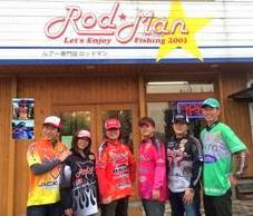 ☆RODMAN Pro Member facebook☆