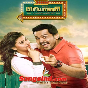 Biryani (2013) Tamil Mp3 Songs Free Download