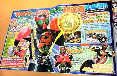 Kamen Rider OOO Kangaroo Medal