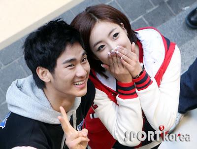 eunjung pacar Kim Soo Hyun