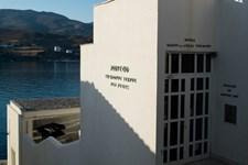 """Ήμουν εκεί - """"Man Ray Τα πρόσωπα της γυναίκας"""" στο Μουσείο Σύγχρονης Τέχνης στην Άνδρο"""