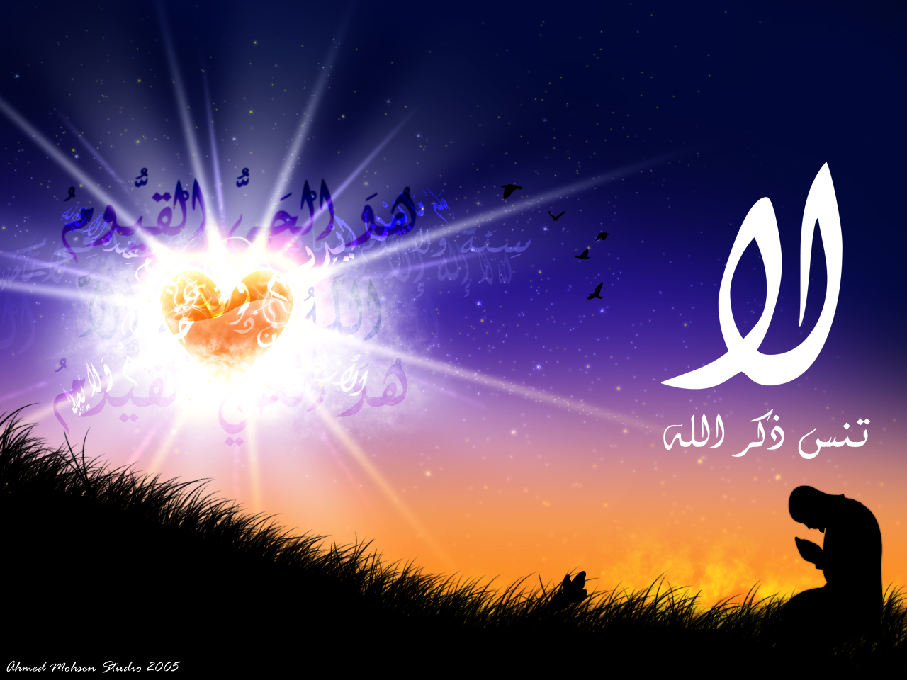 http://4.bp.blogspot.com/-9FshJ2n-hus/TilXSfqyoSI/AAAAAAAAADk/T494VClPOPI/s1600/Do+Not+Forget+Allah+Wallpaper+In+Blue+1280x960.jpg