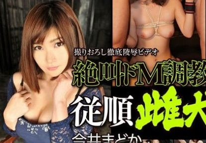 JAV UNCENSORED TH1101screaming de M Torture obedient bitch education Madoka Imai