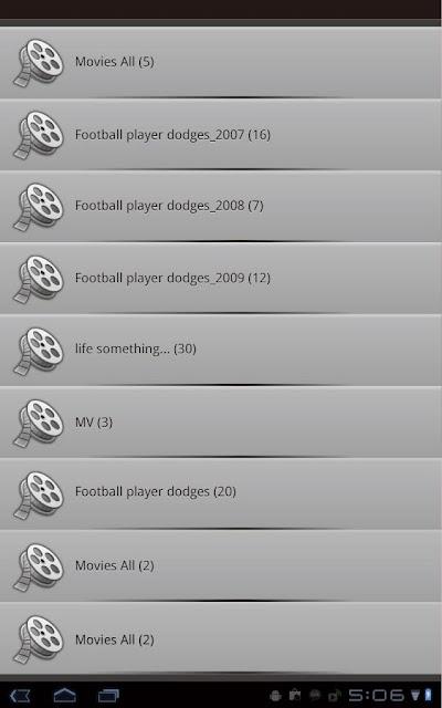 9s-Video HD1.2.13.51  (v1.2.13.51) APK
