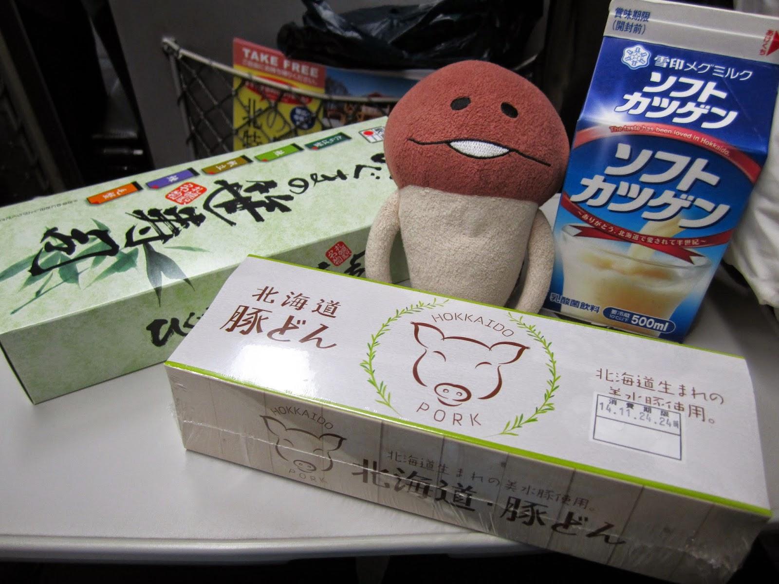 Sapporo Bento Soft Katsugen