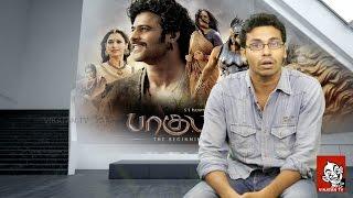 Baahubali Movie Review | TimePass | S. S. Rajamouli | Prabhas | Anushka Shetty | Tamannaah