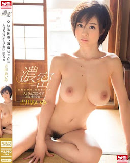 SNIS-431 Intersects Body Fluids, Hot Without Even Hesitation Dense Sex Glance
