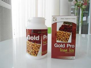 Gold - Pro โกลด์-โปร