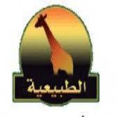 1 قناة المجد الطبيعية بث مباشر اونلاين   almajd tv