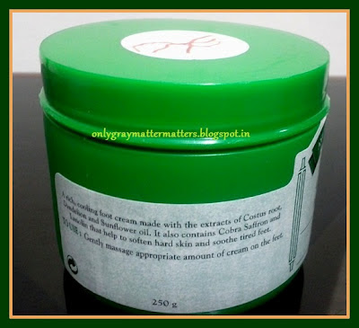 Biotique Costus Foot Cream Review