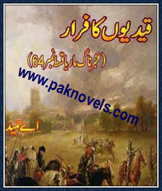 Qaidiyoon Ka Farar  Urdu Novel by A Hameed