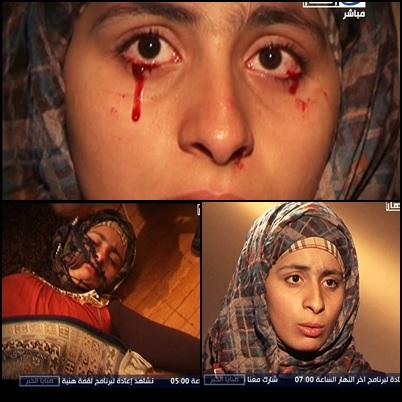الحلقة التانية الجزء الثاني من برنامج صبايا الخير يوم الثلاثاء 10 / 4 / 2012 وقصة الفتاة التي مسها الجن 1000 مرة وتبكي دم