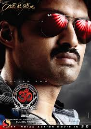 Om 3D (2013) Telugu