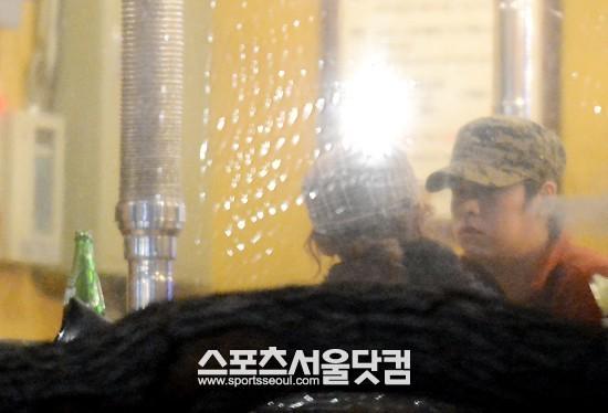 Lee Jang Woo & Oh Yeon Seo Pacaran 2