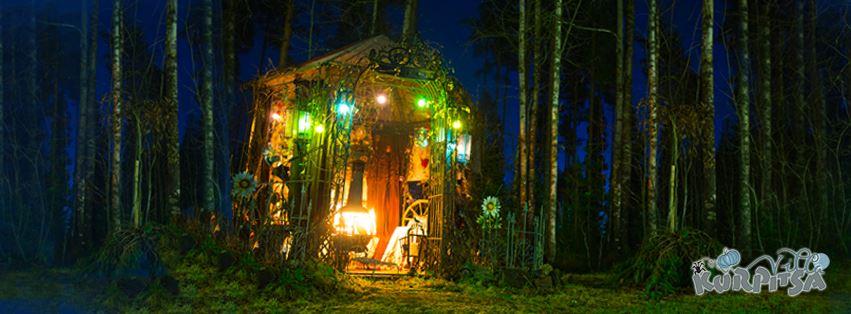 Kurpitsa Villa - Pavilion Pumpkin