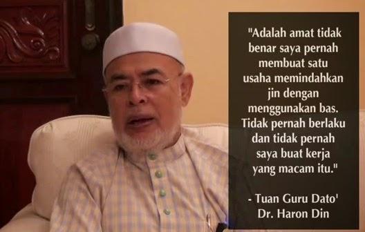 Video Penafian Dato' Dr Harun Din Yang Kononya Telah Memindahkan Jin Dengan Bas