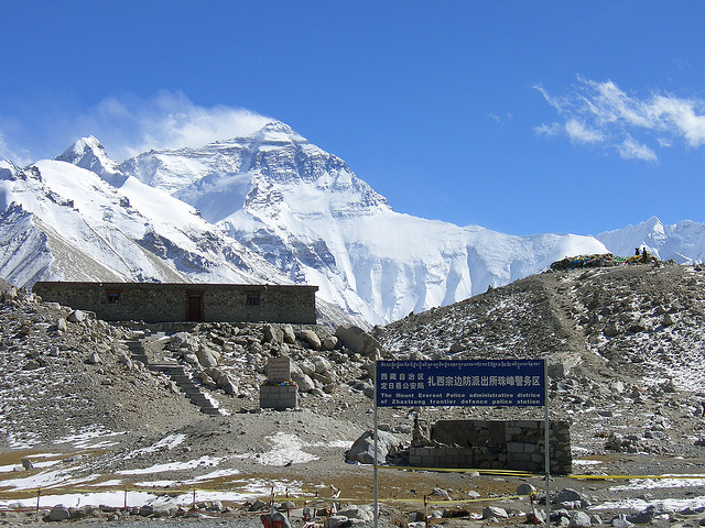 Mount Everest - Base Camp