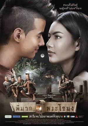 download pee mak phrakanong 2013 subtitle indonesia klik