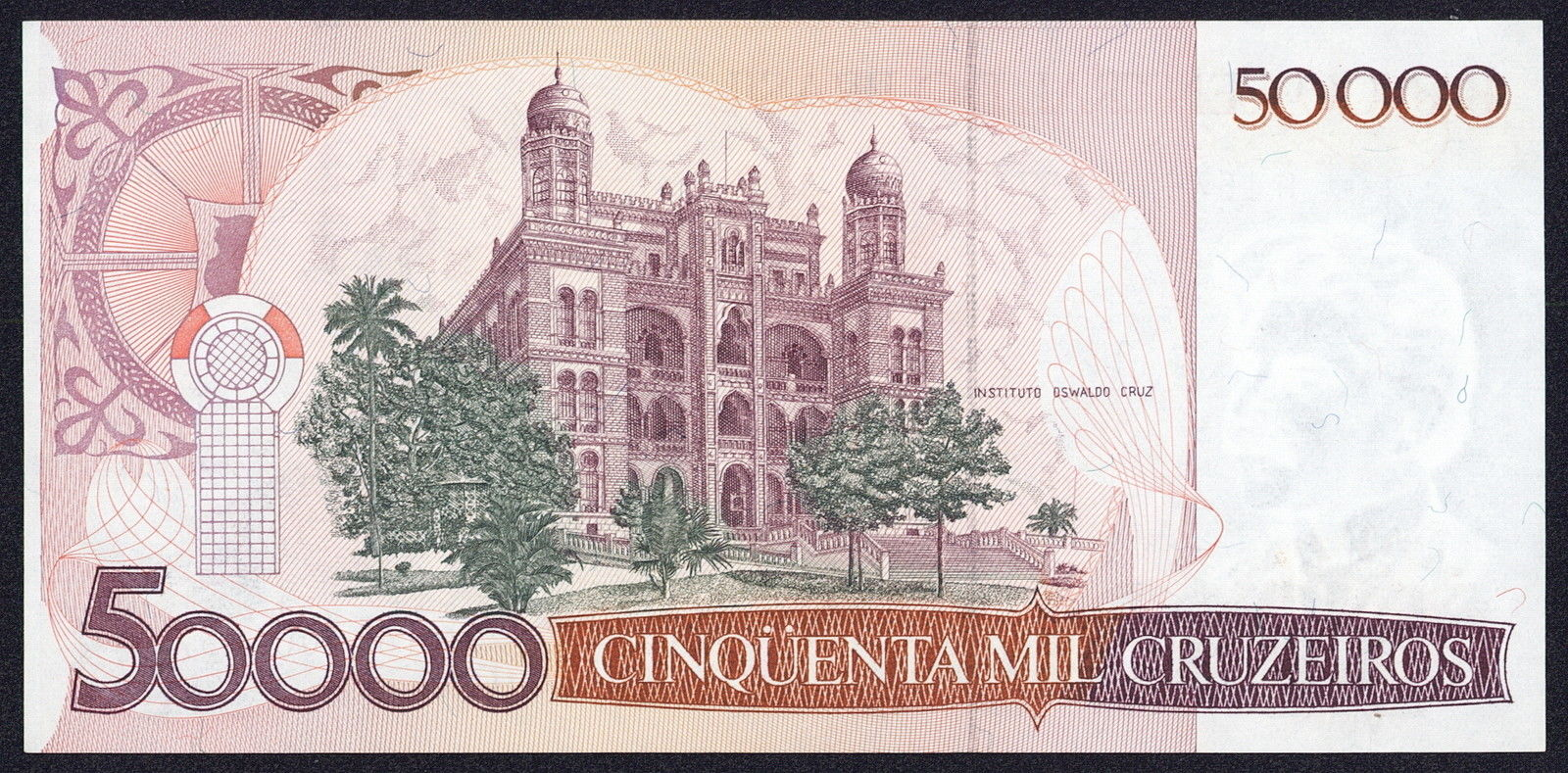Brazil 50000 Cruzeiros banknote 1985 Oswaldo Cruz World Banknotes & Coins Pictures   Old Money ...