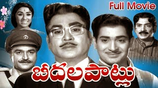 Beedhala Paatlu Old Telugu Mp3 Songs