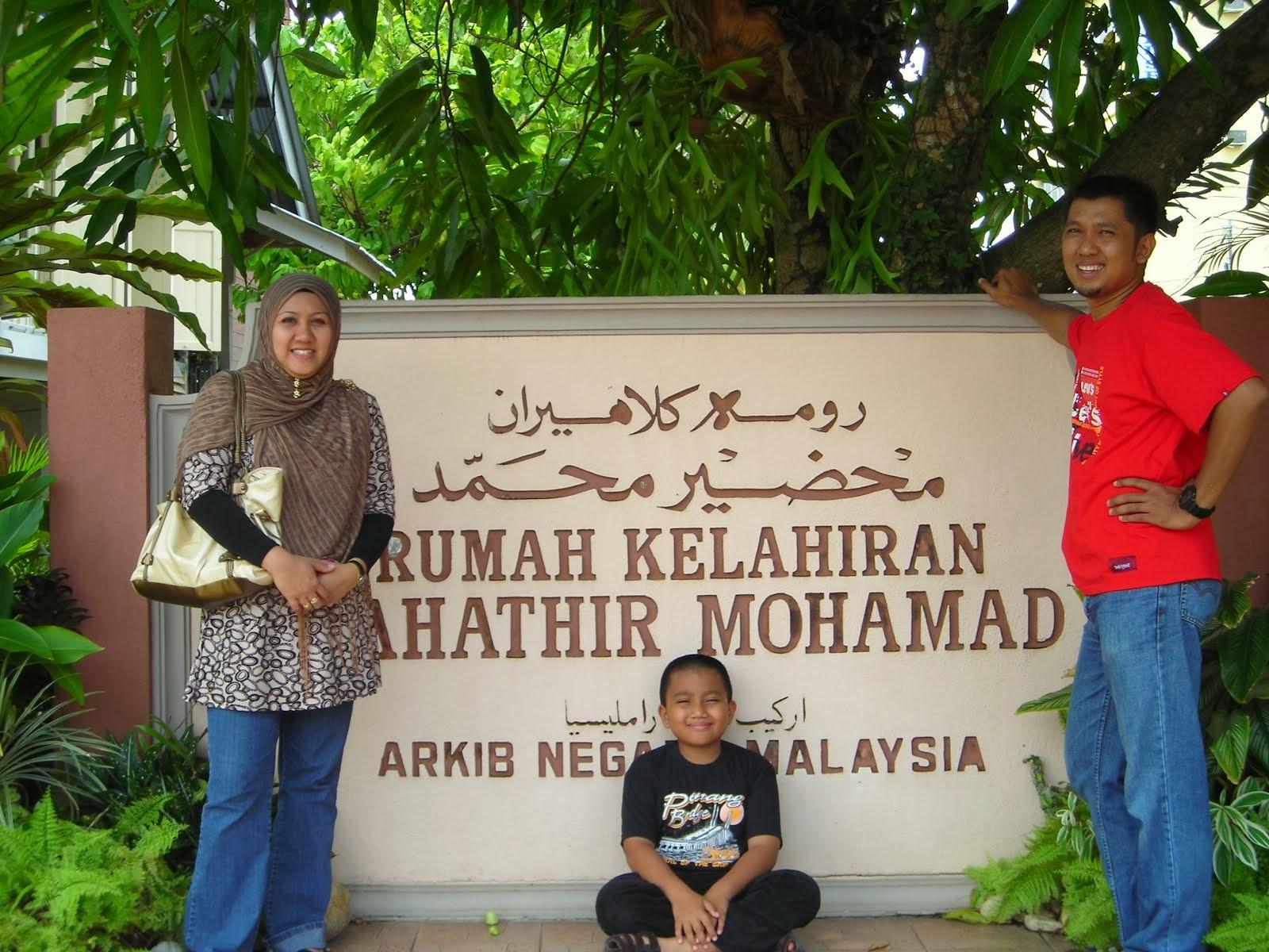 Rumah Kelahiran Tun Mahathir