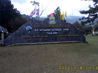 ChiangMai Tour with Local Tour guide service to Chng on18DEC2013