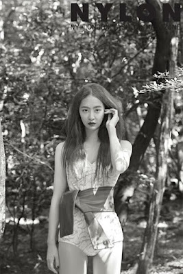 Dasom SISTAR - Nylon Magazine July Issue 2015
