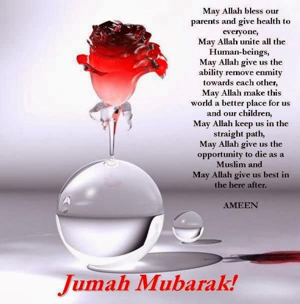 صور جمعة مباركة جديدة اجمل صور جمعة مباركة بالانجليزي - خلفيات مكتوب عليها جمعة مباركة jumma mubarak 2014