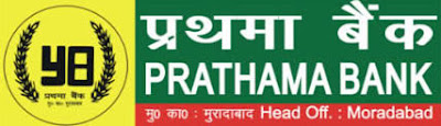 Prathama-Bank-Job-vacancy-2011