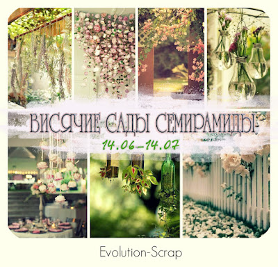 http://evolution-scrap.blogspot.ru/2015/06/blog-post_14.html
