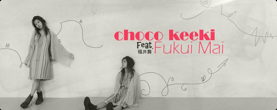 Choco Keeki - v. 4.0