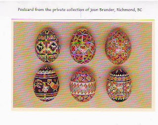 Ukrainian Gift Shop postcard. SERIES 1. #471019