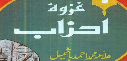 http://books.google.com.pk/books?id=Nc7jBAAAQBAJ&lpg=PA1&pg=PA1#v=onepage&q&f=false