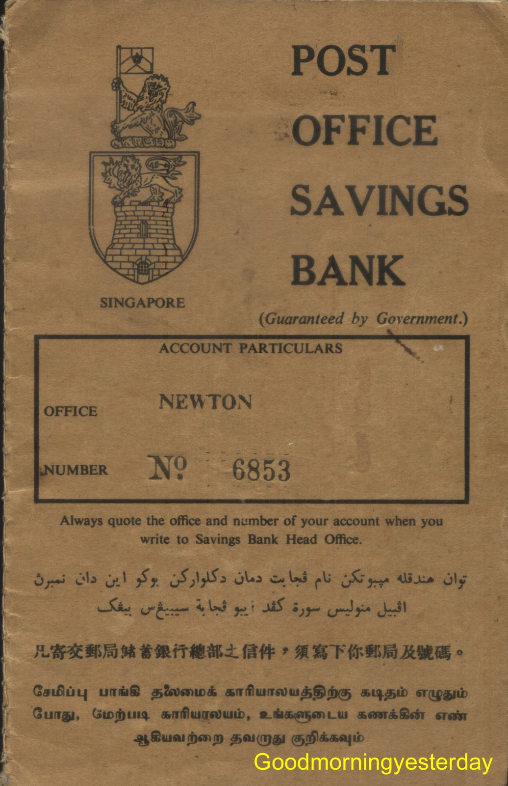 Good morning yesterday 1959 posb savings account - Post office investment account interest rates ...