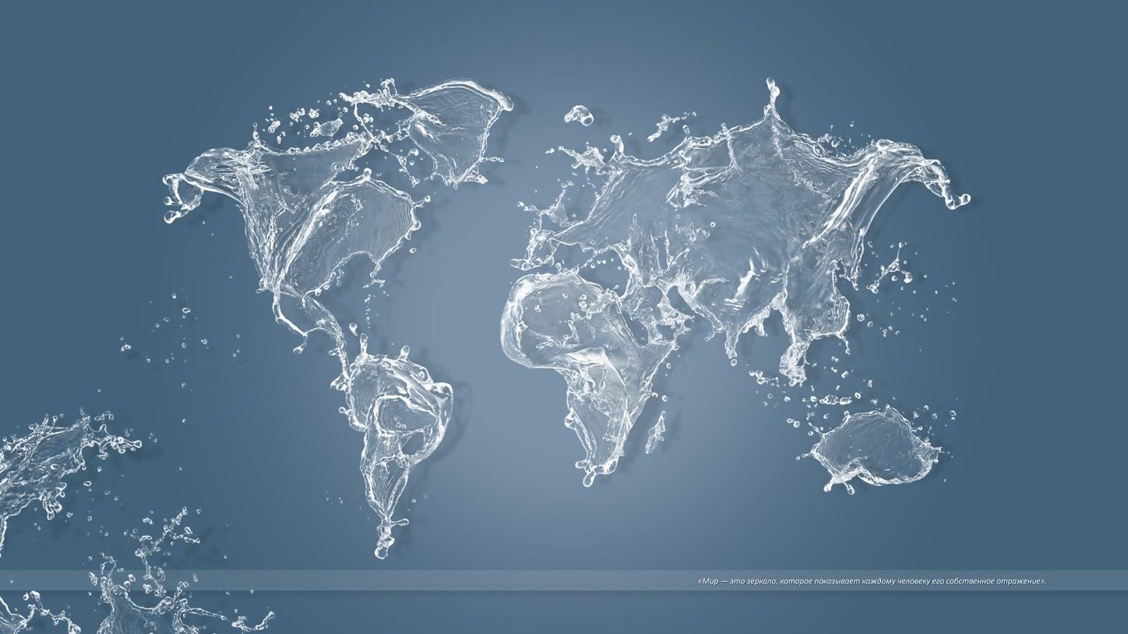 15 world map wallpaper - photo #18