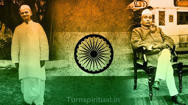 An inspiring lesson to Lal Bahadur Shastri by Lala Lajpat Rai - Turnspiritual.in, Turn Spiritual