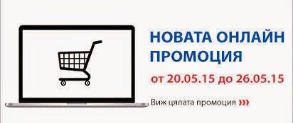 ТЕХНОПОЛИС ОНЛАЙН ПРОМОЦИЯ 20-26/5