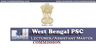 Various Openings Lecturer/Assistant Master Job 2015