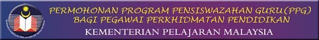 Permohonan Online Program Pensiswazahan Guru (PPG) Ambilan 2013