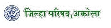 Zilla Parishad Akola Recruitment 2013