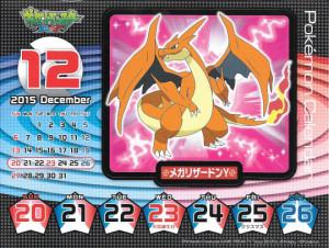 Mega Charizard Y no Anime Pokémon XY