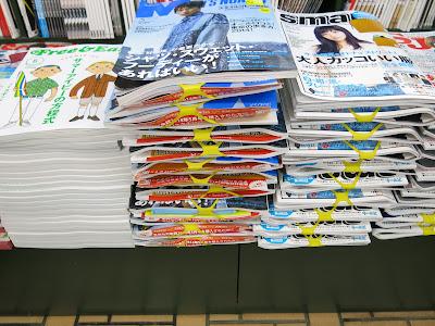 三省堂神保町本店:普通に平積みされてる雑誌に、デジ本プラスの案内が差し込まれていた
