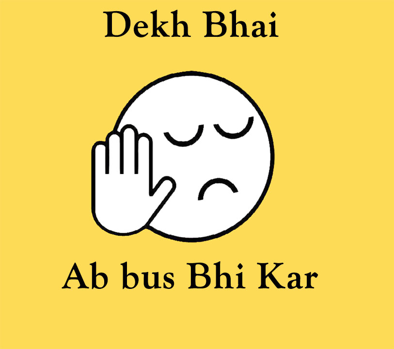 Dekh Bhai pictures are one of the most popular memes in India, in this ...