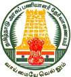 TNPSC Recruitment 2015 - 74 Deputy Collector and Superintendent of Police, Assistant Commissioner, District Registrar Posts