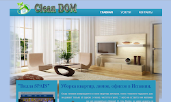 """Clean DOM"""