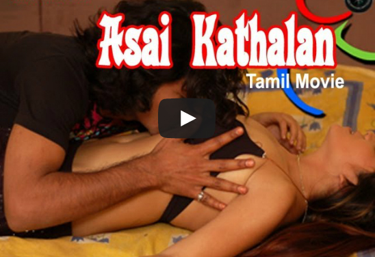 Asai Kathalan 2002 Tamil Movie Watch Online Youtube Video
