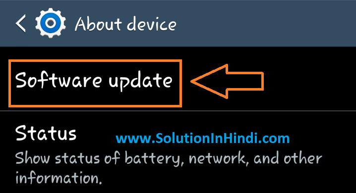how to delete software update on android