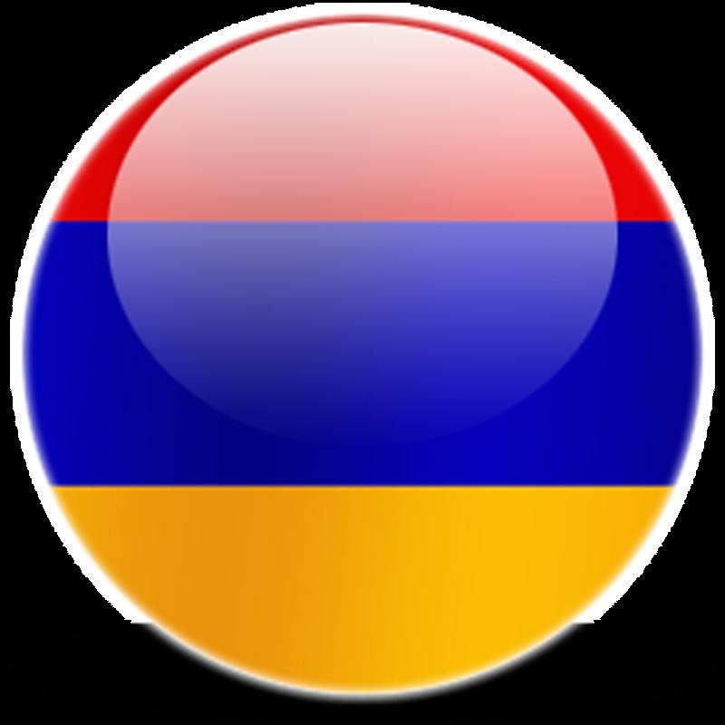 Armenia Flag Logo