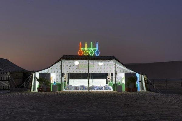 instalacion prada qatar