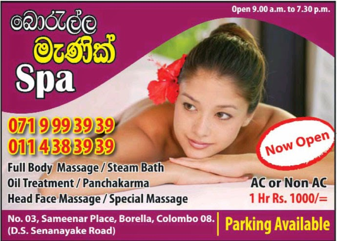 Massage Center in Colombo Manik Spa And Massage Center